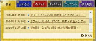 20161114003.jpg