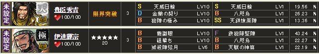 20180502001.jpg